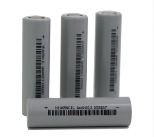 18650 Lithium-ion Battery Buyback